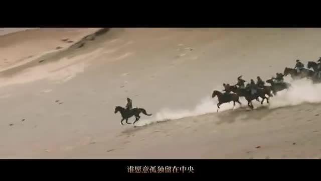 موزیک ویدیو فیلم رزمی dragon blade