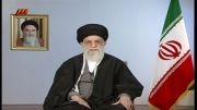 پیام نوروزی رهبری
