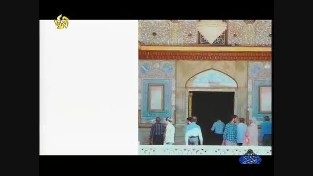 تیتراژ جدید برنامه خوشا شیراز با صدای مجید اخشابی