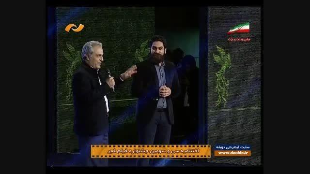 اختتامیه سی و سومین جشنواره فیلم فجر - مهران مدیری 2