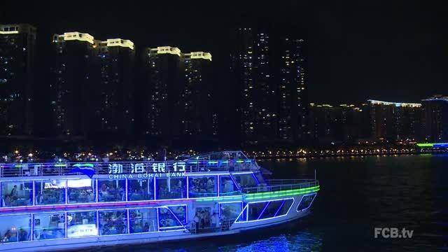 حواشی حضور بازیکنان بایرن مونیخ در گوانگژو چین