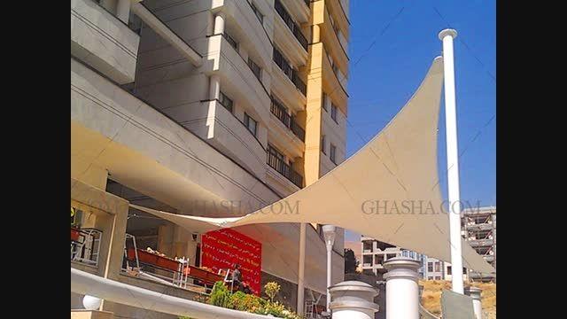 سایبان چادری و پارچه ای - پوشش سقف چادری و پارچه ای