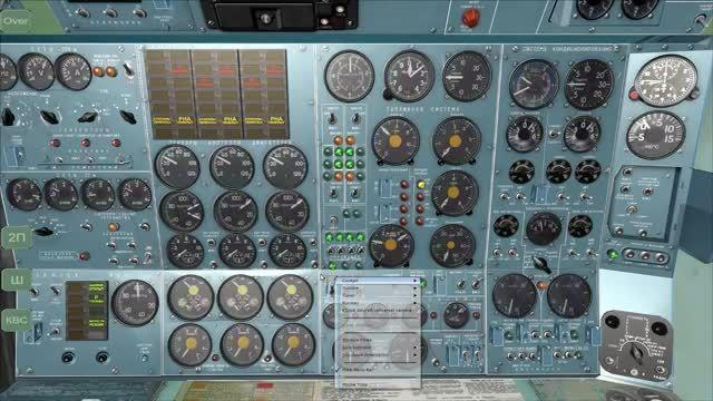 لذت پرواز با توپولف TU-154B در شبیه ساز پرواز
