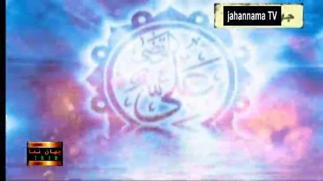 ترانه ملا محمد جان،با صدای جاودانه محمد اصفهانی