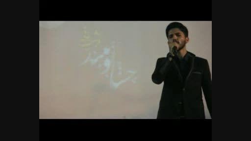 اجرای زنده آهنگ چشاتو ببند فرشید رئوفی دردانشگاه تبریز