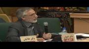 سیزدهمین نشست روسای بنیاد ملی نخبگان در استان بوشهر