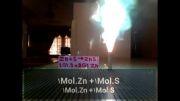 سوخت موشک روی و گوگرد + سوخت راکت زینک