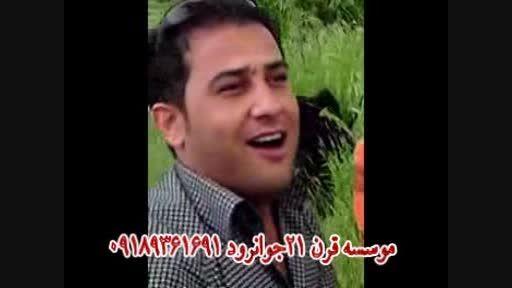 شیروان بانه ای و آراس محمد