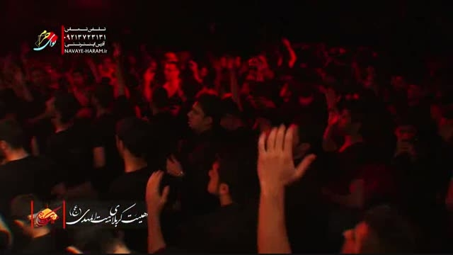 حاج رحمان نوازنی هیئت کربلا زمینه شب دوم محرم ۹۴
