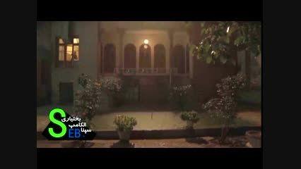 ویدیو هوای خونه با صدای سامان جلیلی