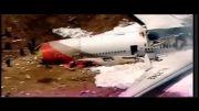 ساتحه ی هوایی بویینگ 777 آسیانا