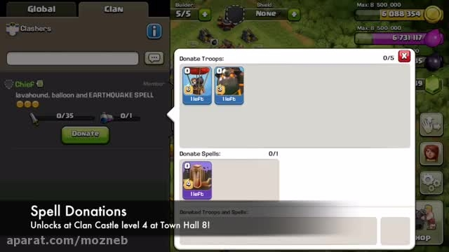 ''clash of clans new leaked ''Spell Donations