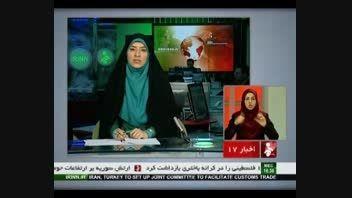 افزایش بیش از 100 هزار تومانی عیدی