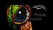 نماهنگ بسیار زیبای گلبرگ کبود با صدای علی فانی