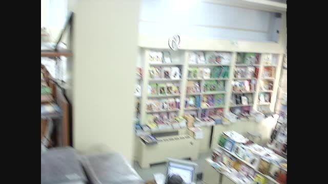 انتخاب و خرید کتاب توسط دانش آموز