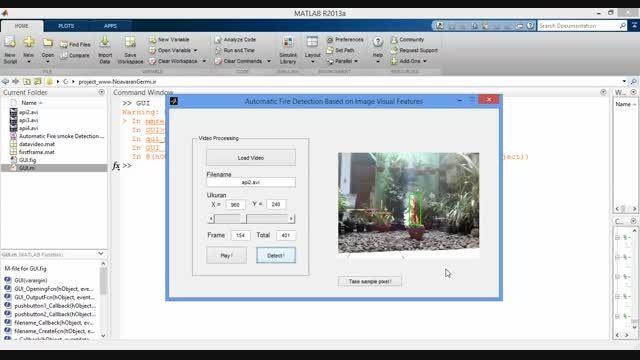 پروژه تشخیص آتش از ویدئو با MATLAB