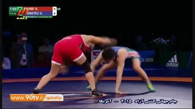 جام جهانی کشتی آزاد - پیروزی رحیمی مقابل بلاروس/۵۷ کیلو