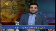 خوشا شیراز با حضور احسان علیخانی - پارت اول
