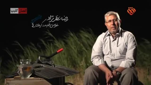 مستند «کربلای ۹۴» درباره شهدای غواص