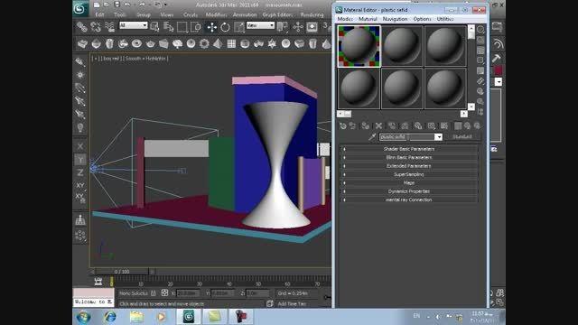 36- آموزش 3D Max - ساخت مواد پلاستیکی