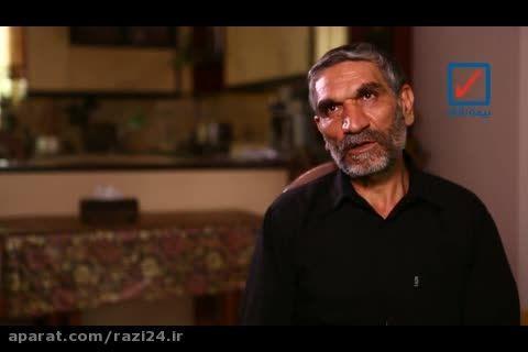 مستند پرداخت خسارت بیمه رازی به روستای سیل زده سیجان