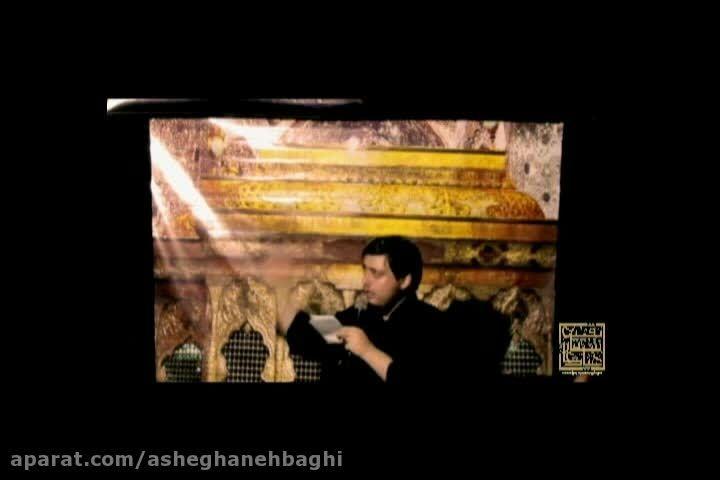 مداحی محرم شب تاسوعا 1394 با مداحی حاج علی رضوانی