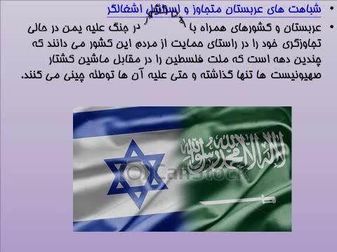 حمله عربستان به یمن