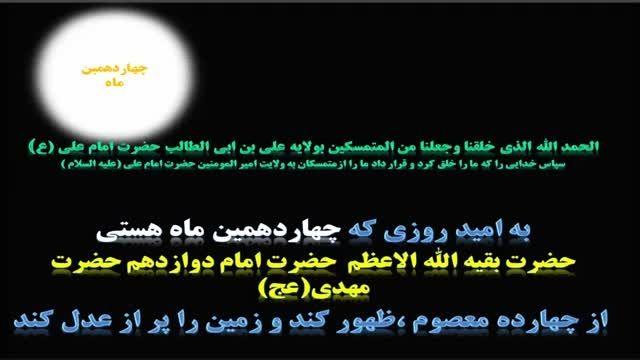 مژده به شیعیان جهان (الله اکبر .الحمد الله ..سبحان الله