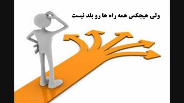 بیمه زندگی مان محصولی جدید از بیمه ایران