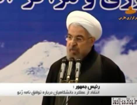 توهین رئیس جمهور (روحانی) به دکتر حسن عباسی