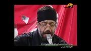 حاج محمود کریمی - شب چهارم محرم 93