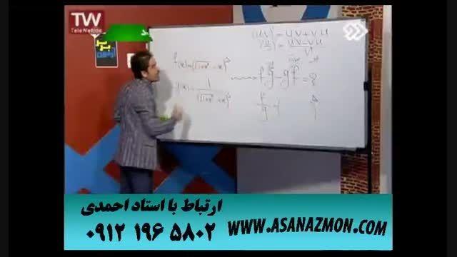 آموزش حل تست درس ریاضی کنکور ۱۷