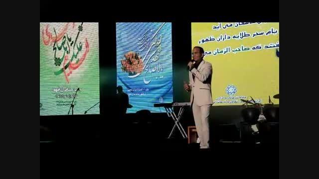 کمدی و تقلید صدای پر هیجان خنده دار در برج میلاد-ریوندی