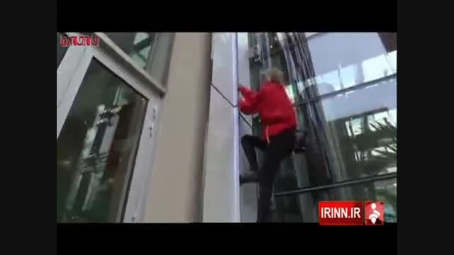 مرد عنکبوتی در فرانسه فیلم گلچین صفاسا