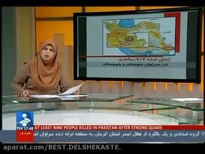 سوتی عجیب مجری شبکه خبر..