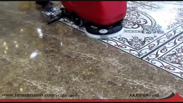 اسکرابر - دستگاه کفشوی برقی و دستگاه زمین شوی برقی