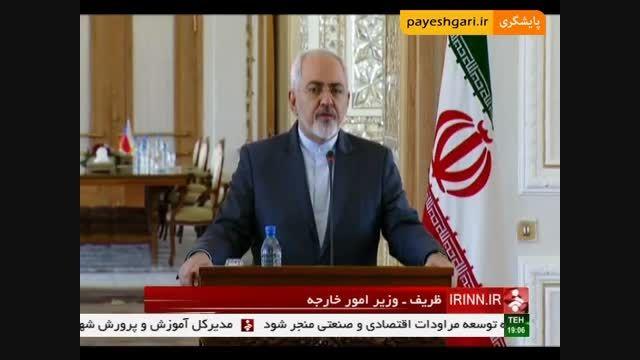 سفر وزیر امور خارجه جمهوری چک به ایران
