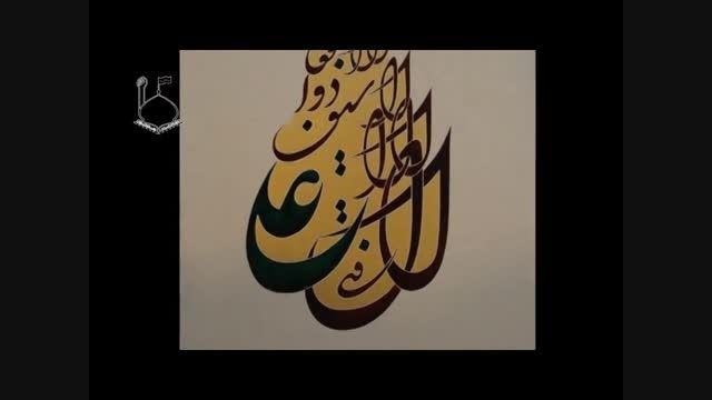 جاذبه های بی نظیر حضرت علی(ع) (استاد رائفی پور)