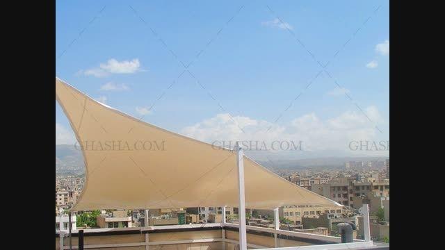 سقف چادری - سقف پارچه ای - سایبان چادری