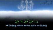دعای عهد - اباذر الحلواجی