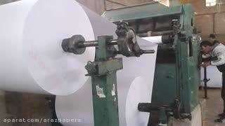خط تولید برش و بسته بندی کاغذ A4