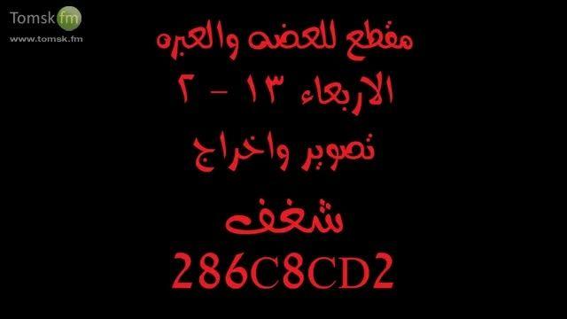 دریفت در کشورهای عربی3