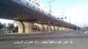 شهر تاریخی قزوین