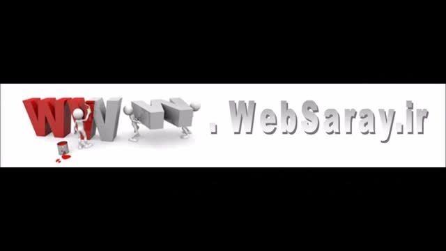 طراحی سایت , دانلود نرم افزار , شرکت وب سارای
