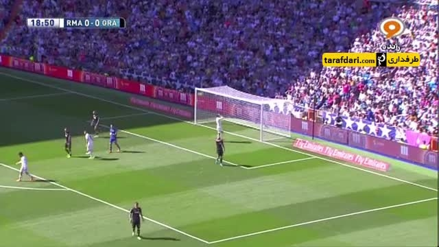 خلاصه بازی رئال مادرید 1-0 گرانادا