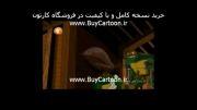 لاکپشت های نینجا - نسخه کامل در BuyCartoon.ir