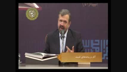 مبحث غیبت، گام چهارم(آثار شوم غیبت) از منظر قرآن