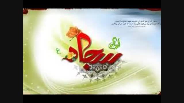 موزیک ویدیو شاد 2 از علی فانی