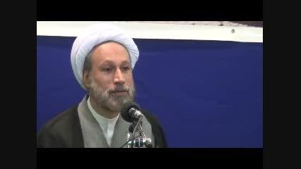 سخنرانی امام جمعه محترم در مسجد امام حسن علیه السلام
