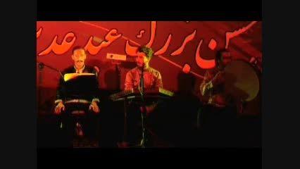 تصنیف علی ای همای رحمت: